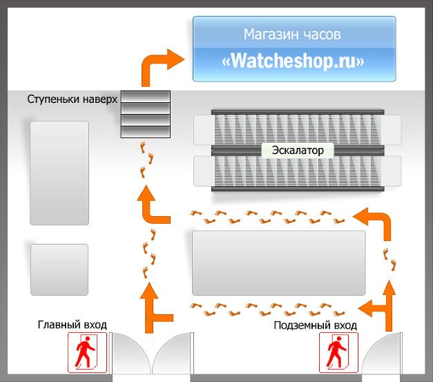 Схема проезда к магазину часов
