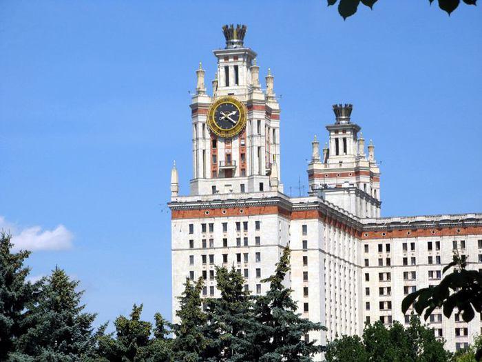6f73d035 Башенные часы Московского Государственного Университета. в Москве ...